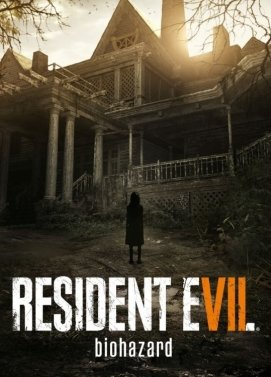 Resident Evil 7 Key