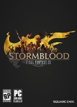 Final Fantasy XIV: Stormblood Key