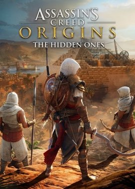 Assassins Creed Origins - The Hidden Ones Key
