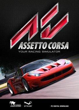Assetto Corsa Key