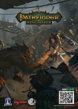 Pathfinder Kingmaker Key