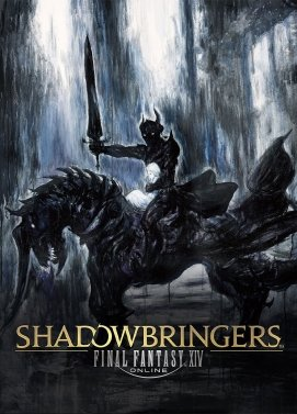 Final Fantasy XIV: Shadowbringers Key
